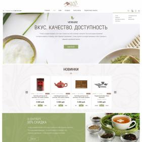 chayhouse.ru